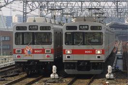9007Fと並ぶ9001F