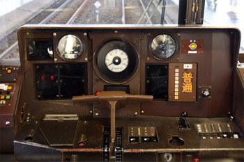 大井町線に導入予定の新型ATC-P