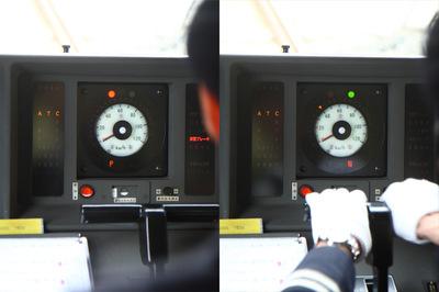 左が停止現示(パターン発生中) 右が進行現示
