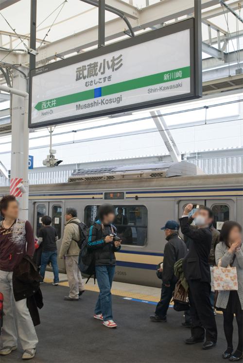 横須賀線と武蔵小杉駅