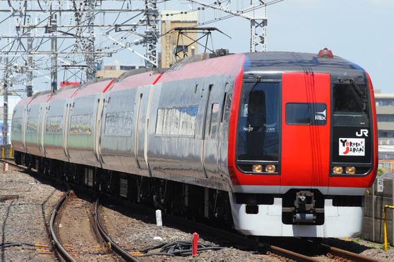 最後の成田空港駅に向かう253系『N'EX』