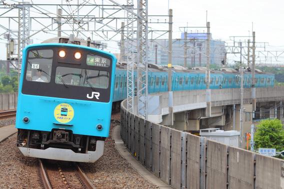 関東最後の201系 潮見