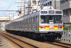 大井町線に転属した8693F