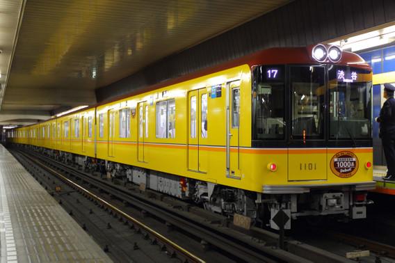 営業運転を開始した東京メトロ銀座線1000系