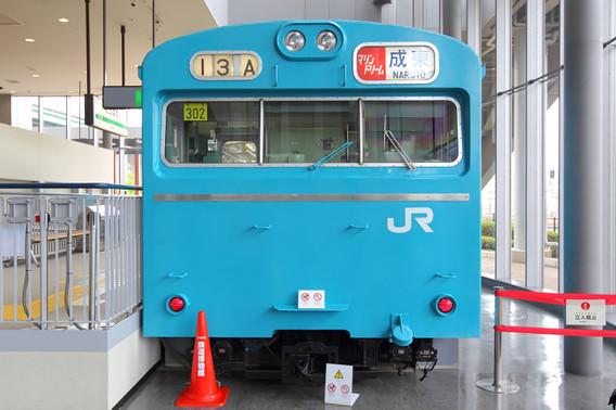 鉄道博物館103系