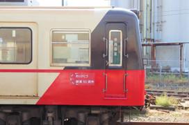 塗り分け方は高崎線の211系と同じ
