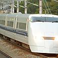 003 一番列車