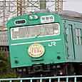 013 最後の江戸川鉄橋を越えて