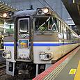 001 大阪駅停車中のキハ181系