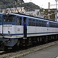 003 EF65