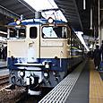 046 大阪到着