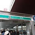 001 中山駅