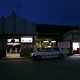027 鉾田駅舎