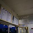028 鉾田駅