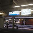 063 京都出発