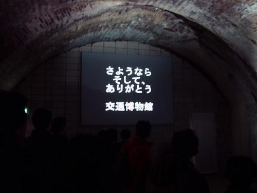 09 放映