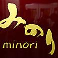 03 『みのり』ロゴ