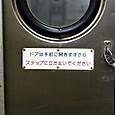 027 折り戸ドア