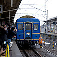 058 次の機関車の連結準備
