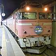026 『日本海』到着