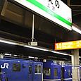 070 上野到着