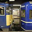 076 EF64+14