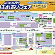 001 会場マップ