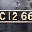 009 C12プレート