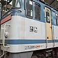 037 EF65 1091