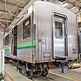 042 205系横浜線(1)