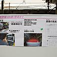 056 新車!E6系こまち(1)