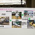 058 新車!E6系こまち(3)