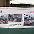 063 新車!E6系こまち(8)