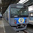004 臨時電車正面