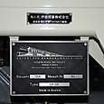 014 総合検測車の銘板