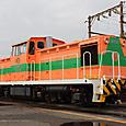 004 DD5515