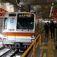 021 地上渋谷駅に停車する7000系