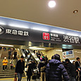 035 渋谷駅改札下階段 17:20