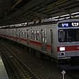 038 1000系最後の日比谷線直通列車 20:00