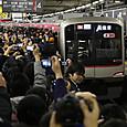 044 地上渋谷駅を出発する最後の営業列車 0:45